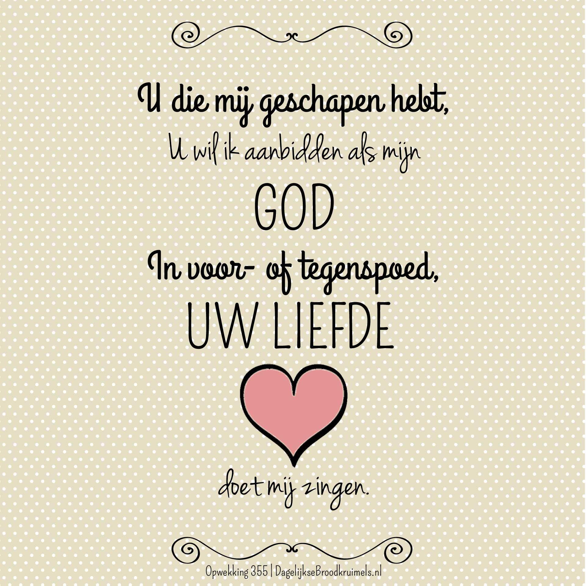 Citaten Over God : Opwekking u die mij geschapen hebt