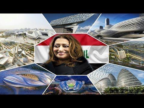 أروع 10 تصاميم للمهندسة العراقية زها حديد منها مركز الملك عبد الله للدراسات Youtube Zaha Hadid Zaha Opera House