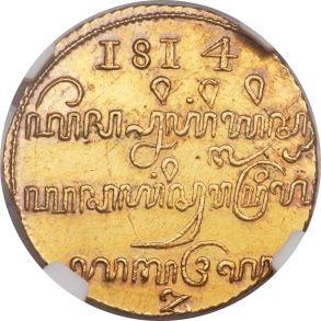 Netherlands East Indies, Netherlands East Indies: Java. British United East India Companygold 1/2 Rupee AH1229 / 1814-Z MS61 NGC,...