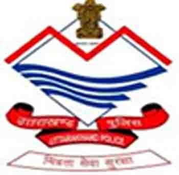 Uttarakhand Police Constable Syllabus 2016 PDF Download Sample ...