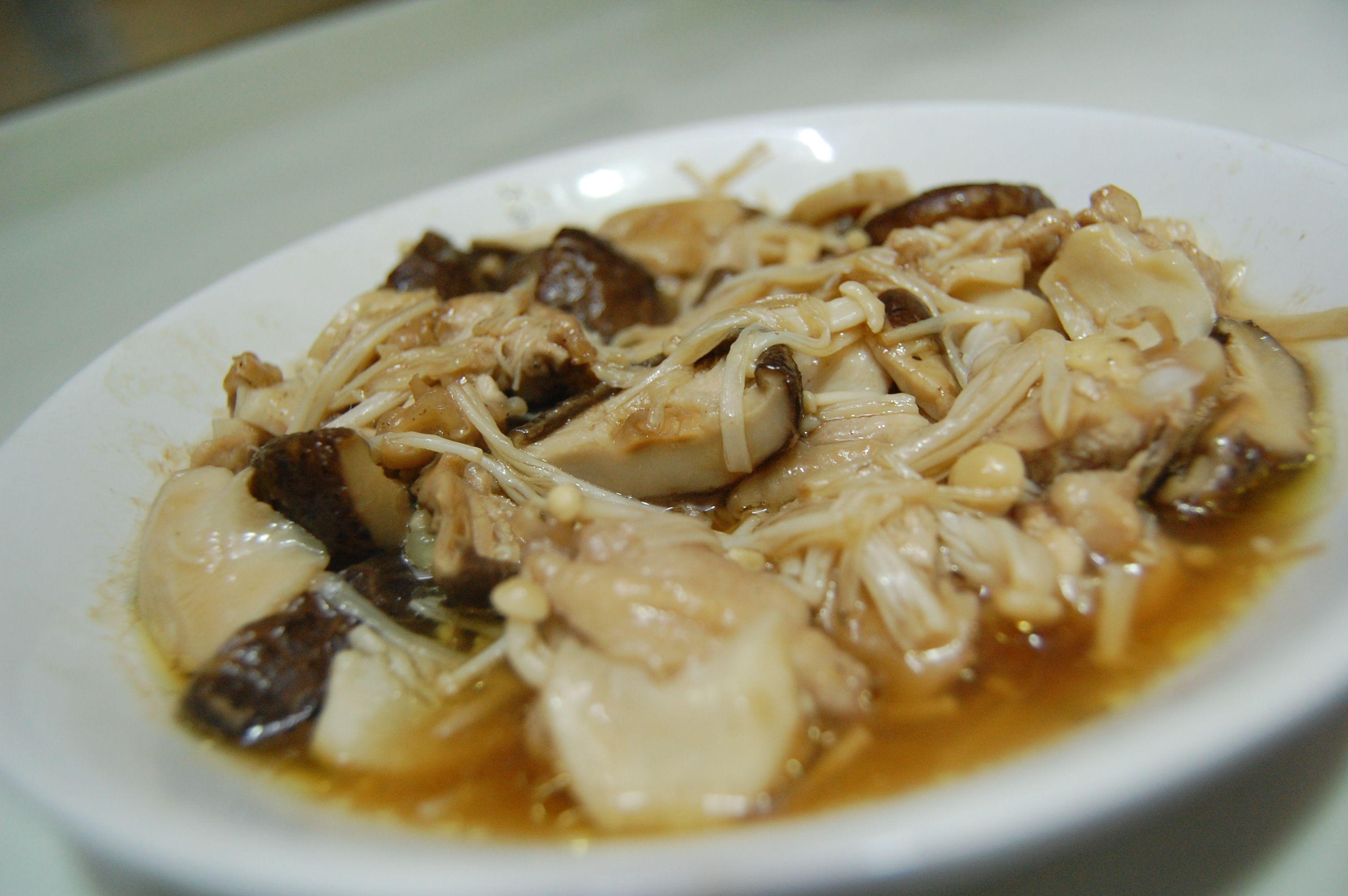 recipe: hua diao chicken recipe [5]