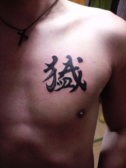 Chinese Tattoos Art Tattoo Fonts Designs Ideas Chest