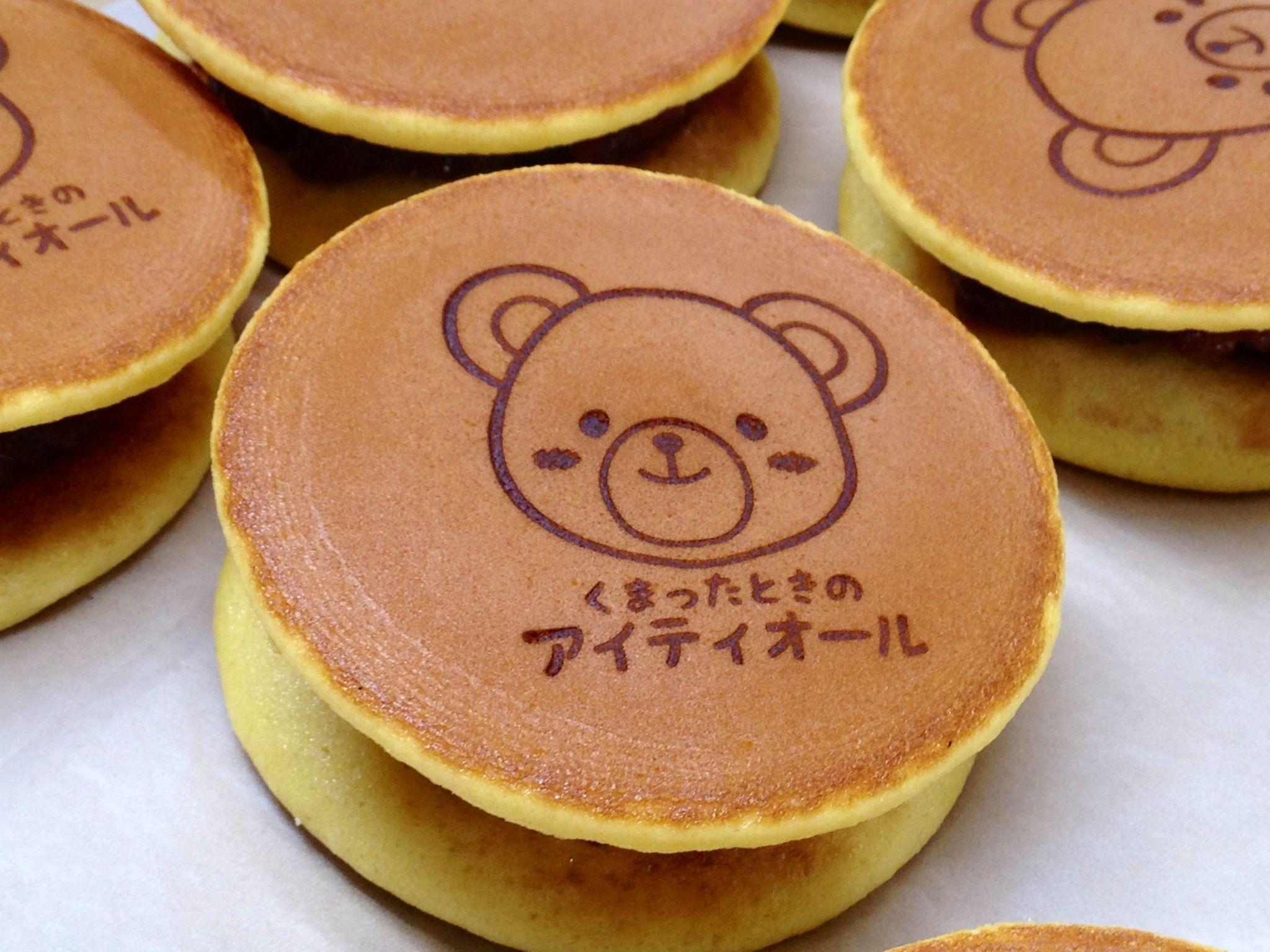 japanese sweets wagashi dorayaki logodora. どら焼き