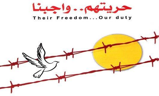 فلسطين: الاسرى في مربع عتمة زنازين السجَان والتعتيم الوطني والإعلامي!! بقلم د.شكري الهزَّيل