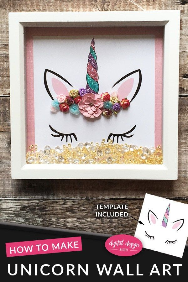 How to Make DIY Unicorn Wall Art #unicorncrafts