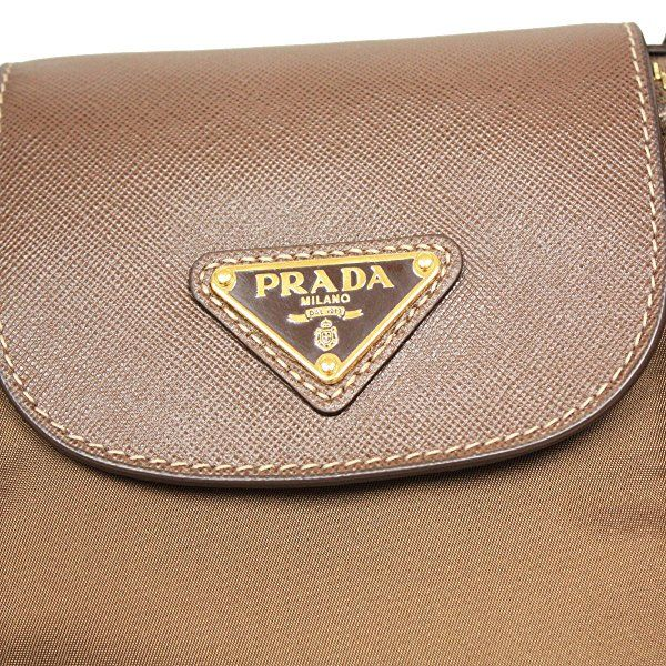 cd6ca9db3062 Prada BN2106 Corinto Tessuto Saffian Brown Nylon Leather Shopping Tote Bag   Handbags  Amazon.com