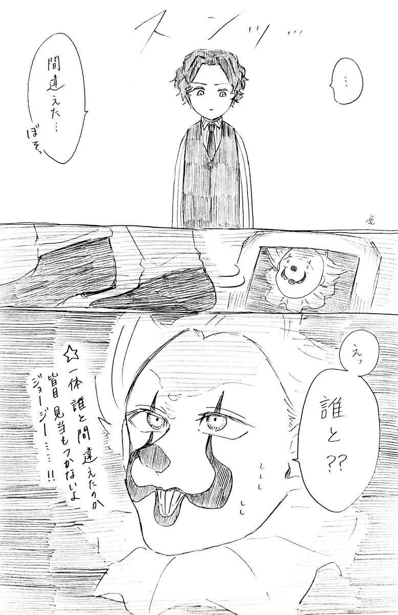 漫画家「鬼滅の刃の絵は下手じゃない ...