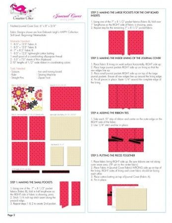 JournalCoverPattern-Page2
