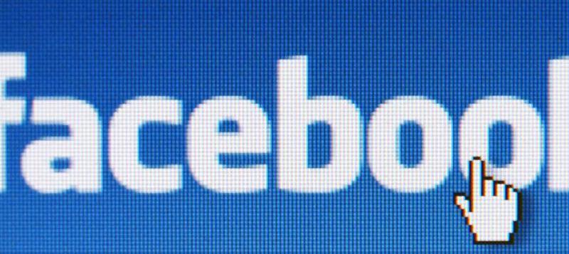 Facebook Marketing: 4 strategie per migliorare la tua pubblicità