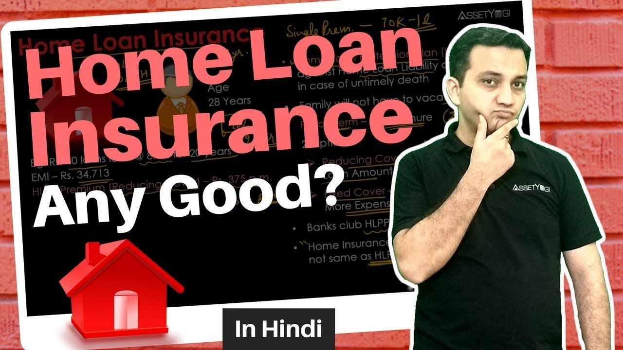 Home Loan Insurance Protection Plan Vs Term Plan Hindi Home Loan
