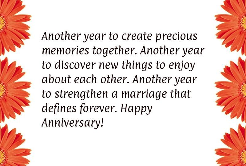 First Wedding Anniversary Wishes For Husband Happy Anniversary Quotes Anniversary Wishes For Husband Anniversary Wishes For Wife