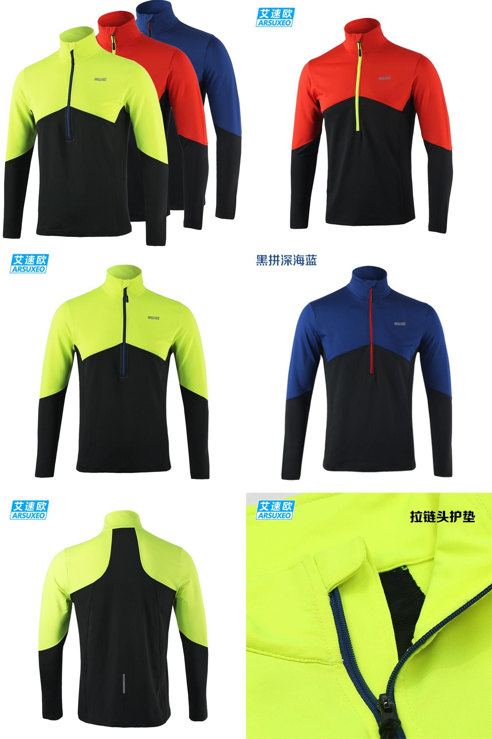 b29a68bef  Visit to Buy  ARSUXEO Dry Fit Running Shirt Men Cycling Jersey Long Sleeve  T