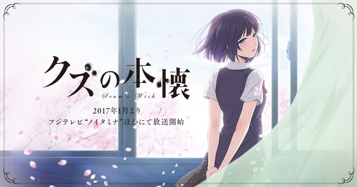 Image result for kuzu no honkai anime