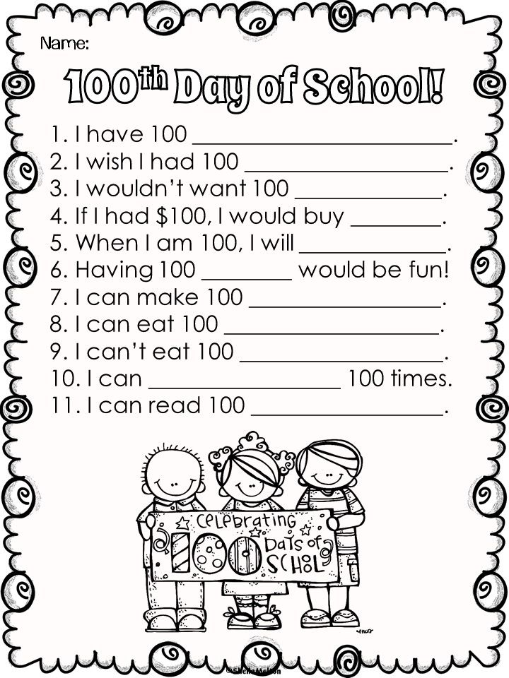 Perfect For 100th Day Of School Centers Or Worksheet Packets 100 Days Of School School Worksheets Middle School Lesson Plans