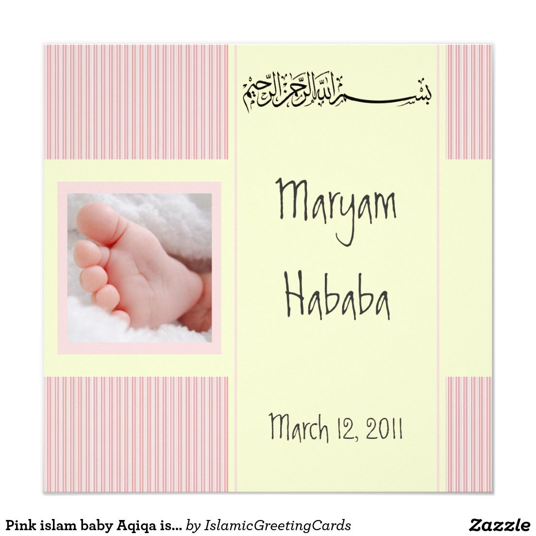 Pink islam baby aqiqa islam birth invitation card baby birth pink islam baby aqiqa islam birth invitation card m4hsunfo