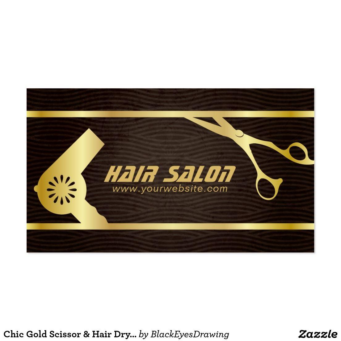 chic gold scissor hair dryer makeup hair salon business cards