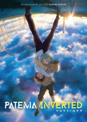 Patema Inverted Dvd Hyb Anime Movies Japanese Animated Movies Anime Reccomendations