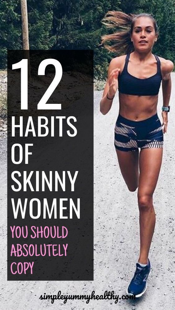 12 brilliant morning habits of skinny women that keep them skinny all day long | weight loss motivat...