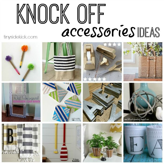 Knock off decor series finale crafty 2 the core diy - Interior design for dummies ...