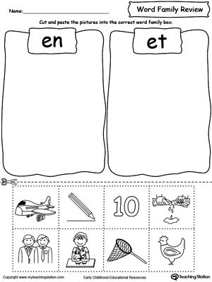 Word family review picture sorting enet word families pinterest free word family review picture sorting enet worksheet topics reading and word families myteachingstation ibookread Read Online