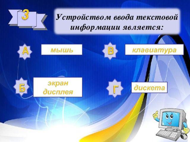Е.в симонова поурочные разработки по истории россии 6 класс скачать