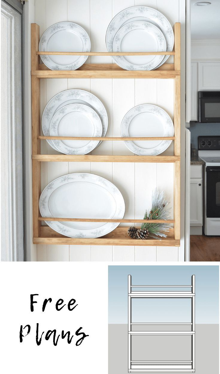 Wooden Wall Plate Rack | #plateracks