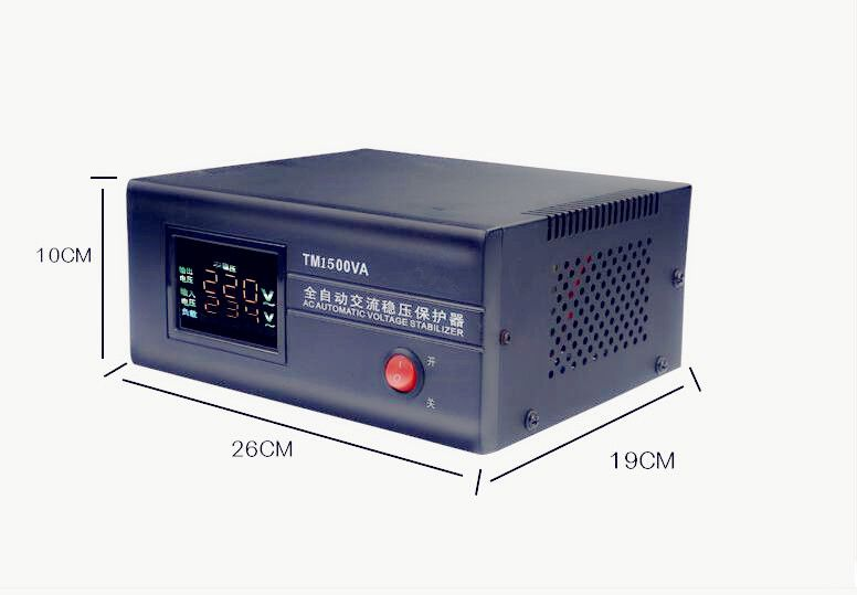 Free Shipping 220V Household Voltage Stabilizer 1500W Single-phase ...