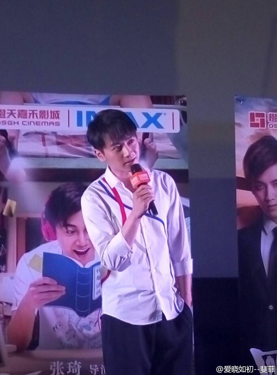 Chen Xiao 陈晓 Chinese Actor (From weibo)