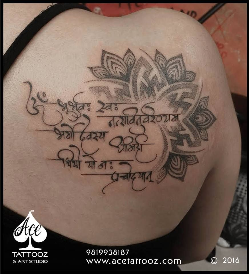 Gayatri Mantra Beautifully Designed With Dotwork Mandala By Our Aceartist Artist Upenbohir Did This About Mantra Tattoo Inspirational Tattoos Back Tattoo
