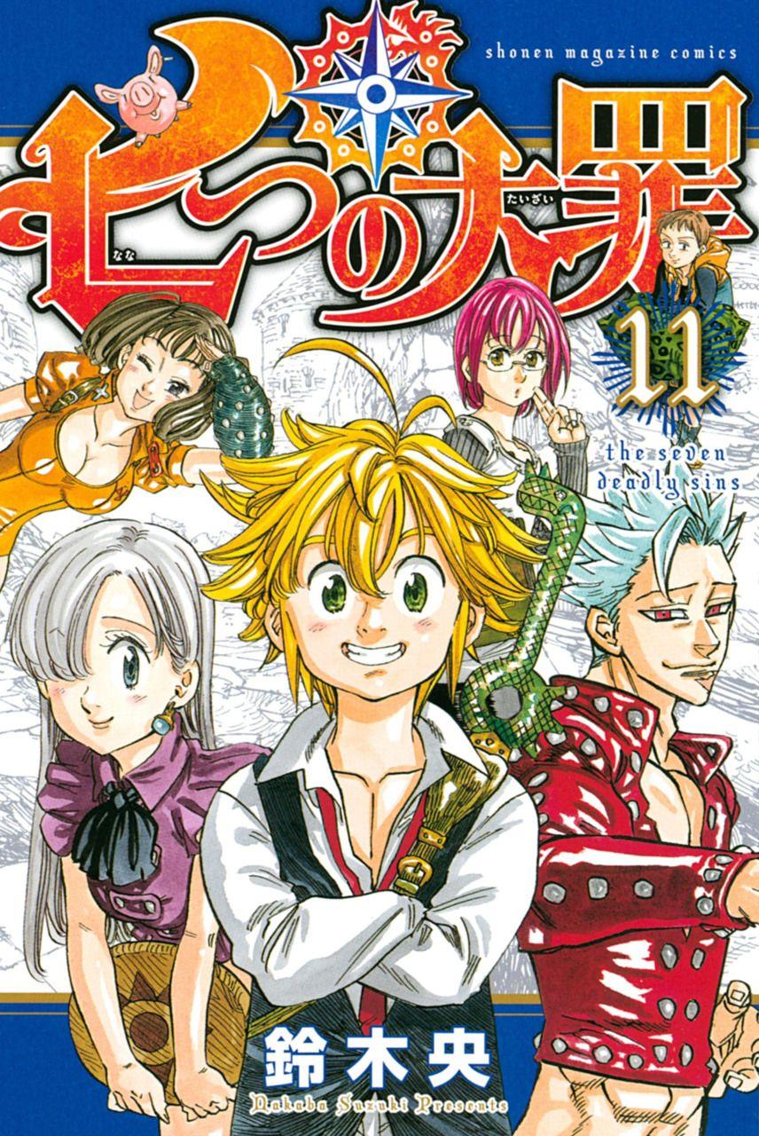 Capa Manga Nanatsu no Taizai Volume 31 revelada! Nanatsu