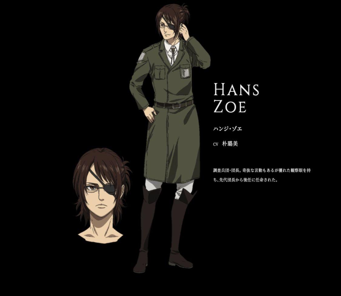 Hange Zoe S4 Character Design In 2021 Attack On Titan Attack On Titan Art Attack On Titan Anime