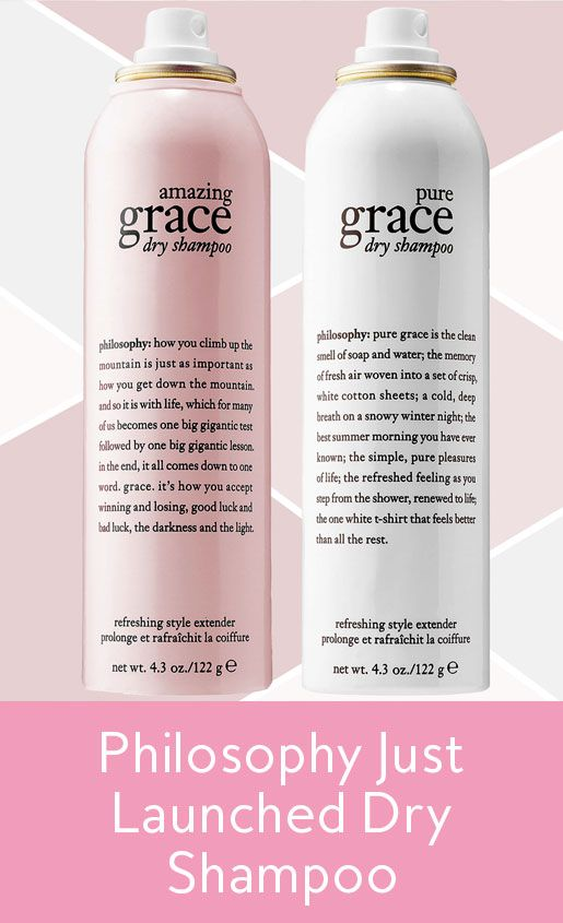 Philosophy Amazing Grace Dry Shampoo Review Dry Shampoo Shampoo Philosophy Amazing Grace