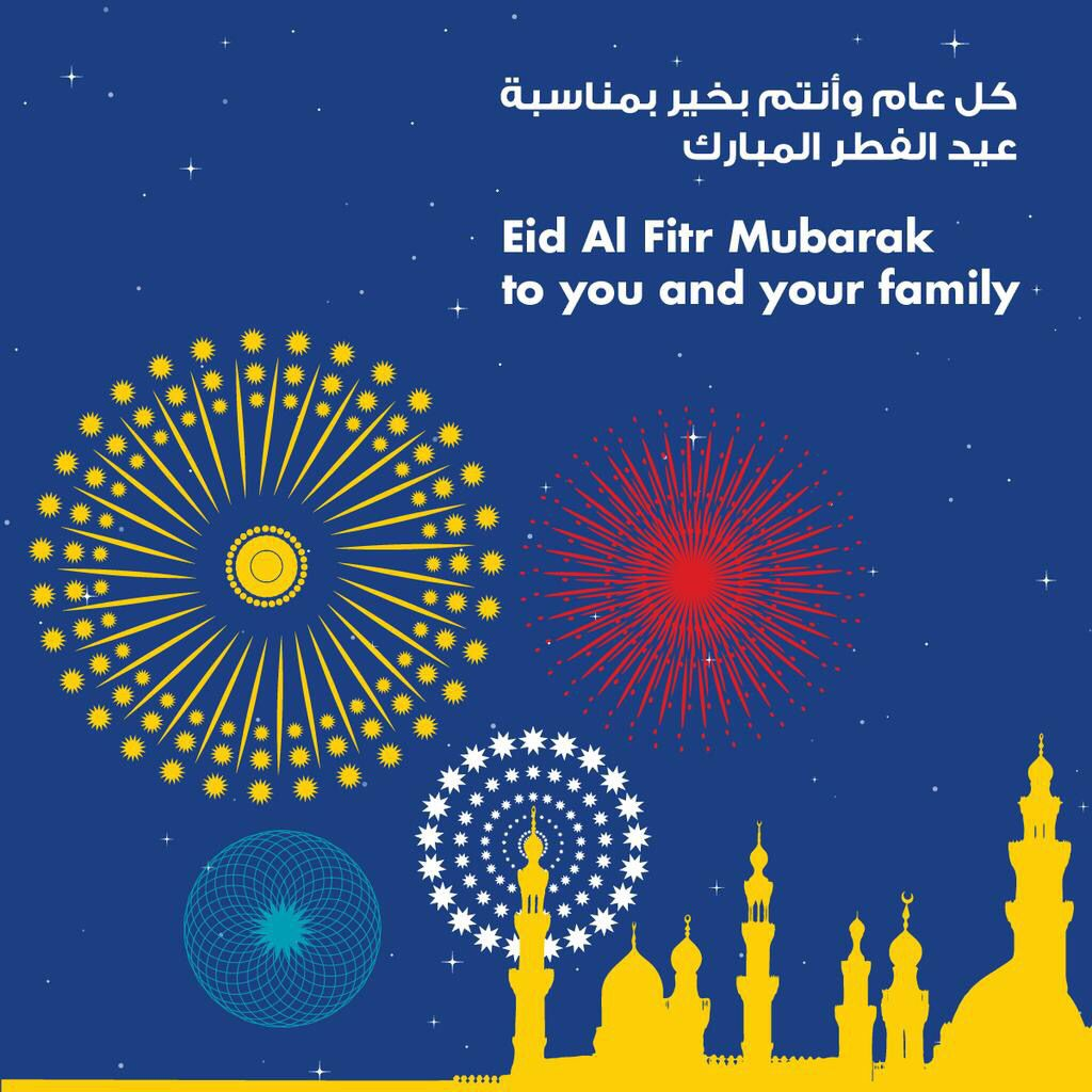 Eid Al Fitr Mubarak to you and your family