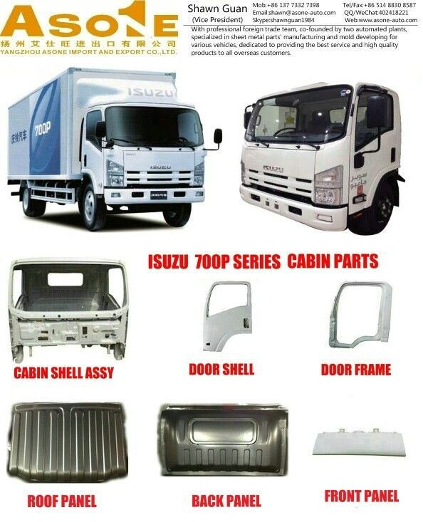 aftermarket metal body parts for ISUZU light truck 700P