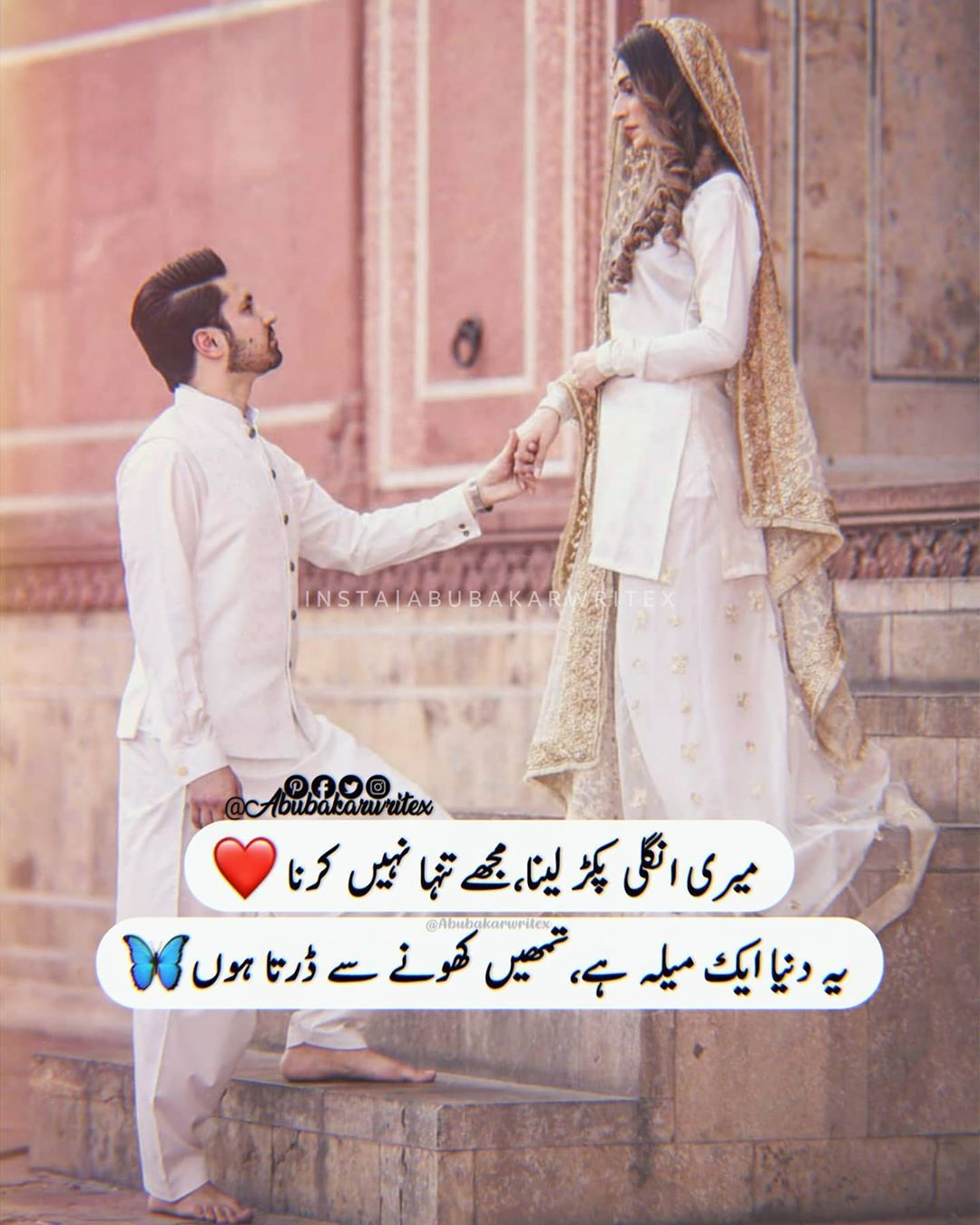 1 718 Likes 126 Comments Abubakar Zia Abubakarwritex On Instagram Follow Abuba In 2020 Love Romantic Poetry Romantic Poetry For Husband Couples Quotes Love