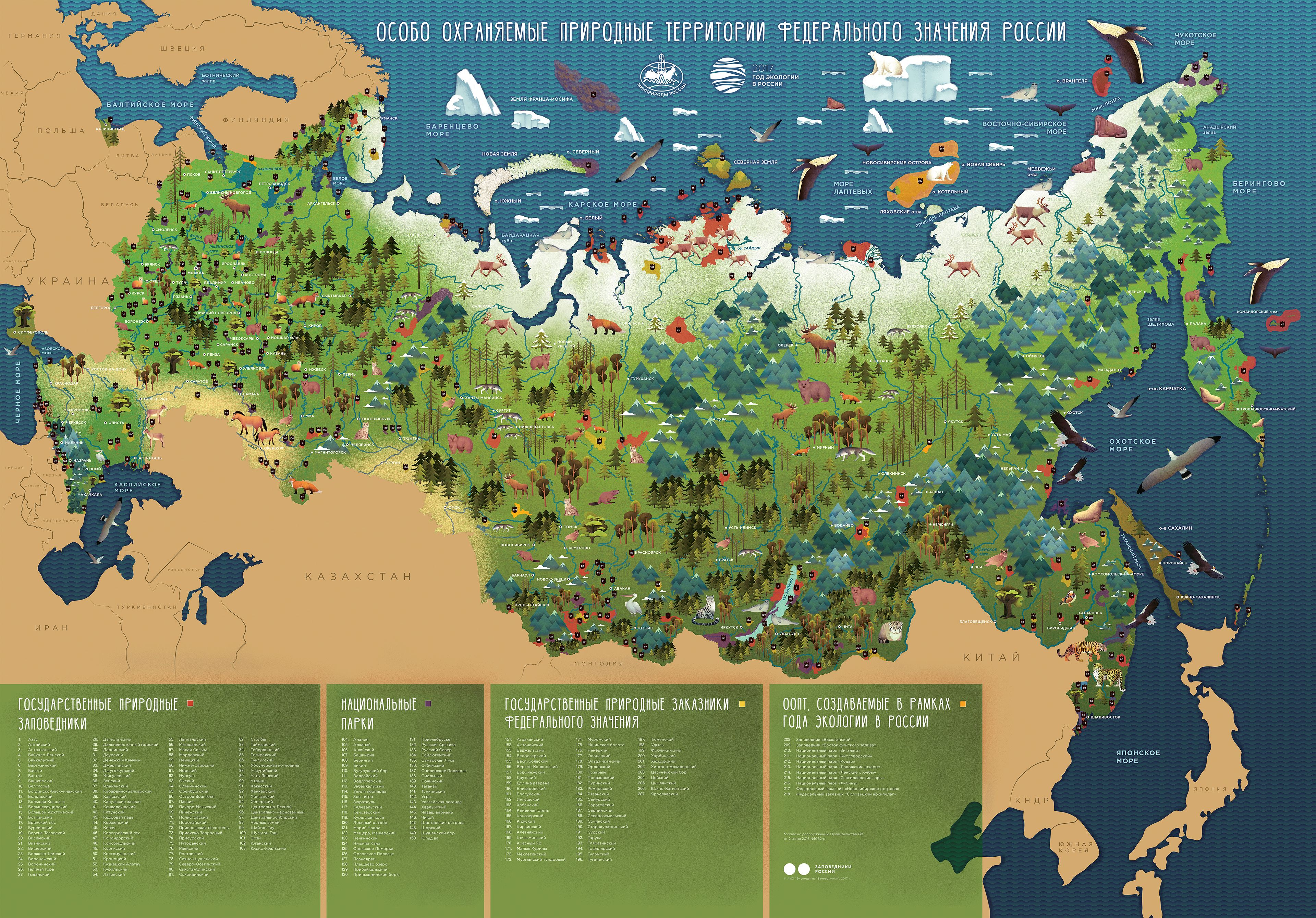 Map Of Russia On Behance