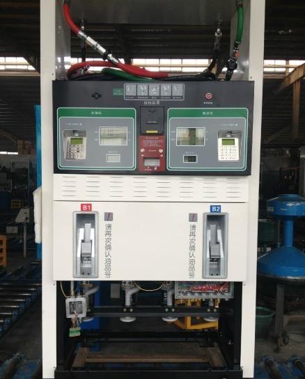 Pin By Censtar Fuel Dispenser On Fuel Dispensing Machine