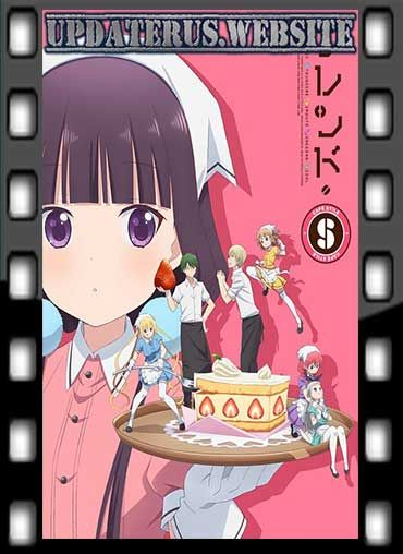 download anime another sub indo 72017