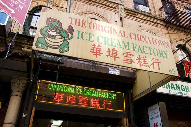 Chinatown Ice Cream Factory, 65 Bayard St. (Chinatown) | 44 Amazing NYC Places That Actually Still Exist