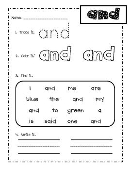 Kindergarten sight word practice sheets for Benchmark