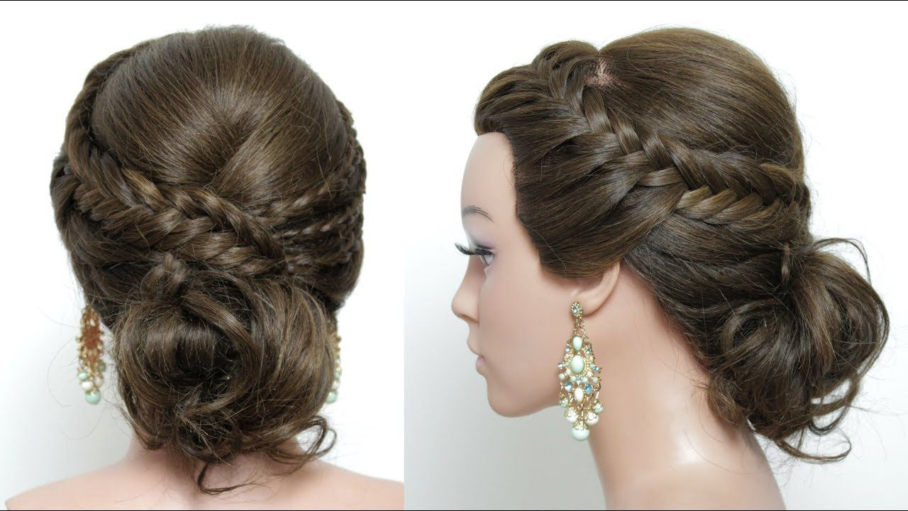 Braided updo hairstyles low bun with fishtail and french braids