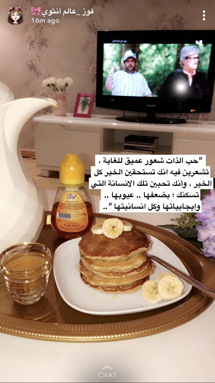 Pin By Sarraa M On الذات Food Breakfast Pancakes