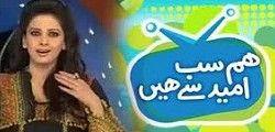Hum Sab Umeed Say Hain – 14 April 2014