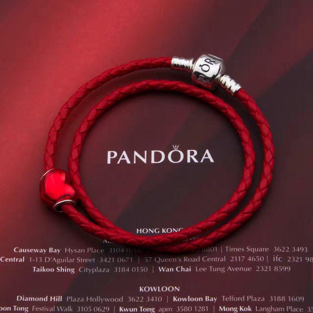 45 5 Pandora Red Le Leather Bracelet Double Circle
