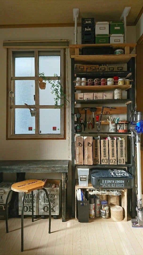 無駄なく収納 床から天井まで全部収納できる便利な収納棚diy 収納
