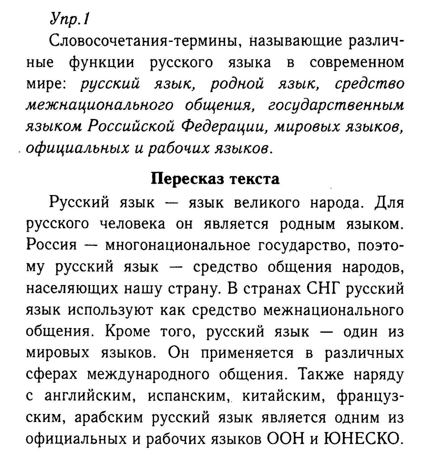 Гдз по геометрии бесплатно 10-11 класс просвещение анастасян л.с