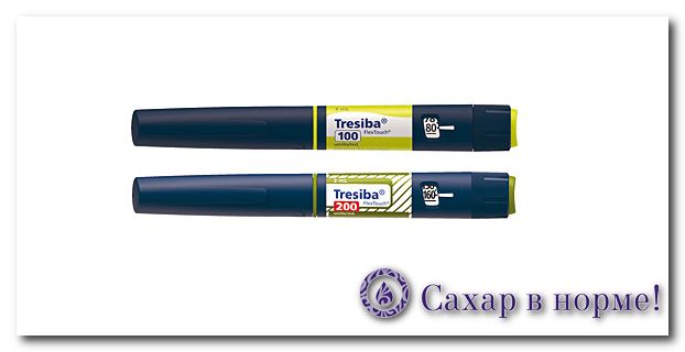 Тресиба, инсулин Тресиба | ДИАБЕТ | Pinterest
