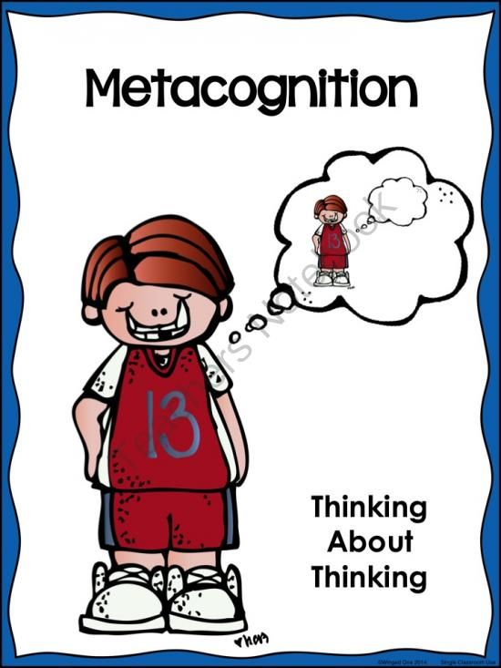 Metacognition Poster: Girl and Boy Melonheadz Version from WingedOne on TeachersNotebook.com -  (4 pages)  - Metacognition Poster: Girl and Boy Melonheadz Version