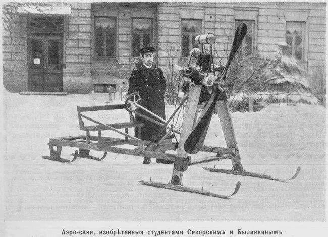 Дом авиаконструктора Игоря Сикорского или самый большой позор Киева.
