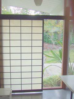 Pin By Christie Prince On For The Home Window Coverings Shoji Screen Shoji Sliding Doors